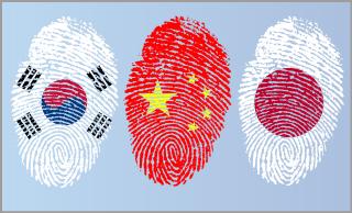 隣国とどうつきあうか ―歴史の中の日韓関係と現代―